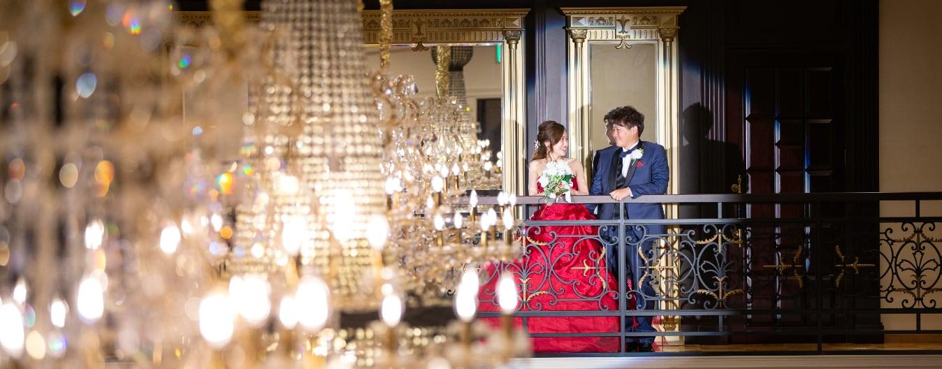山の手迎賓館 Guest House Wedding