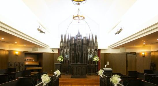山の手礼拝堂